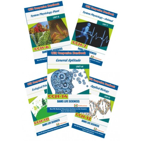 CSIR Combo of CCH-07, CCH-06, CCH-10, CCH-12 & CCH-14 (Set of 5 Books)
